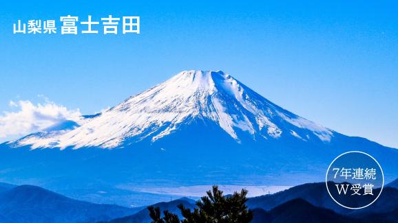 山梨県富士吉田の写真
