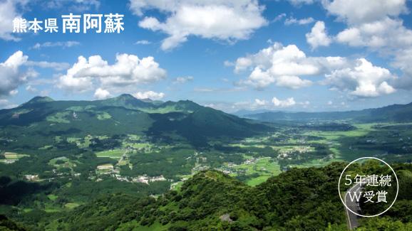 熊本県南阿蘇の写真